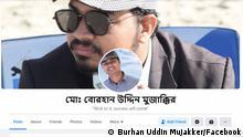 Screenshot Facebook Seite von Burhan Uddin Mujakker