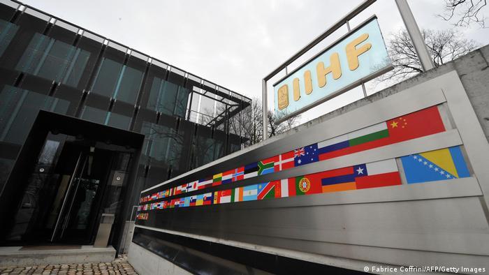 Headquarters of the International Ice Hockey Federation (IIHF) in Zürich
