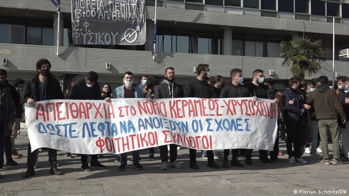 Greece student demo