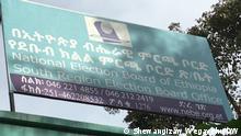Süd Äthiopien Oppositionsparteien Wahlkampf