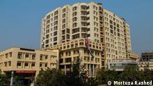 Mugda General Hospital, Dhaka, India.