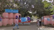 Bangladesch Krankenhaus von Dhaka