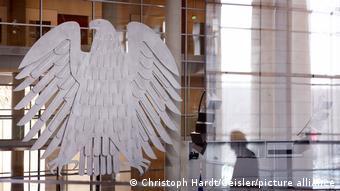 Треть депутатов бундестага имеет дополнительные доходы