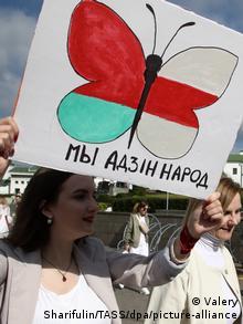 Со стороны протестующих в РБ не раз звучали призывы к диалогу с властью