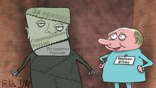 Карикатура Сергея Елкина - монстр, состоящий из кусков За правду, Справедливая Россия, Патриоты России, и довольный Путин с бейджем Франкенштейн на груди.