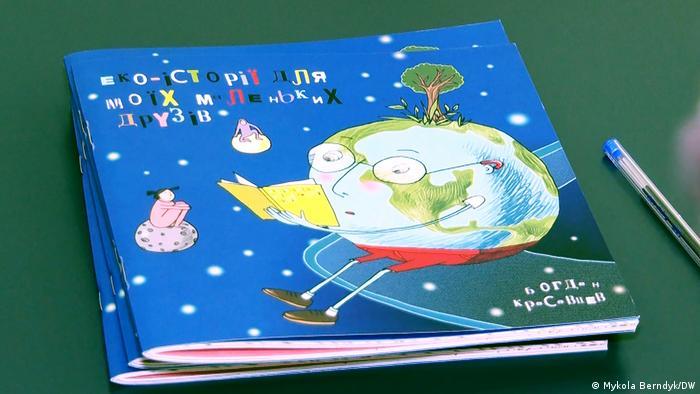 Книга Еко-історії для моїх маленьких друзів побачила світ завдяки підтримці GIZ