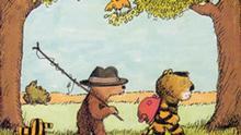 Ausschnitt aus dem Buchcover Janosch: Oh, wie schön ist Panama (Beltz & Gelberg) *** ACHTUNG: Nur für Projekt Kinderbuchklassiker DP Kultur verwenden! ***