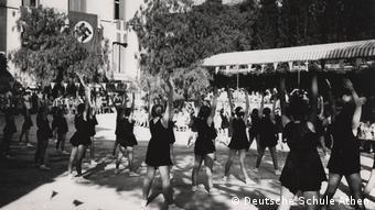 Η Γερμανική Σχολή Αθηνών στη διάρκεια της Κατοχής