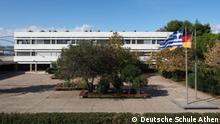 Griechenland | Deutsche Schule Athen