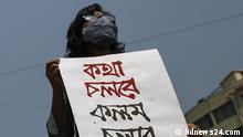 Leftist student organisations have blocked the Shahbagh intersection in Dhaka in protest against the death of writer Mushtaq Ahmed in jail following his arrest in a case under the Digital Security Act. © bdnews24.com Mushtaq Ahmed, Bangladesh, Shahbagh, Digital Security Act, Leftist students