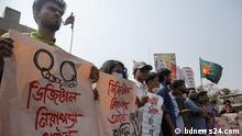 Bangladesch Dhaka | Studenten-Protest gegen Tod von Mushtaq Ahmed im Gefängnis