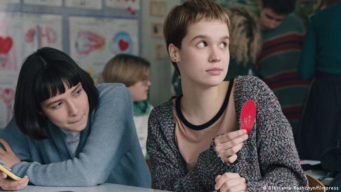 Фільм про підліткове дорослішання в одній із київських шкіл