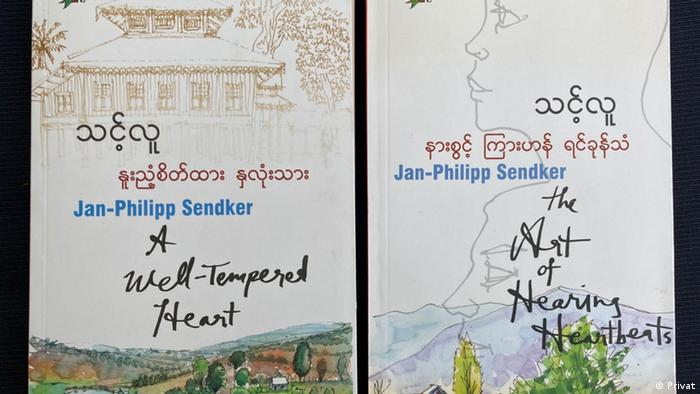 The covers of two of Jan-Philipp Sendke's books.