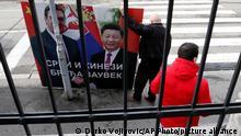 Sebien Plakat Freundschaft China Serbien