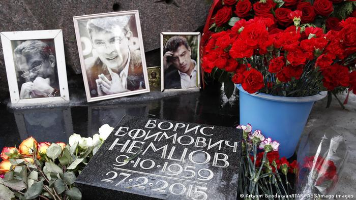 Мемориал на месте убийства Бориса Немцова