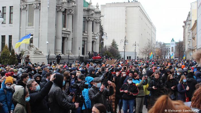 Акція протесту біля Офісу президента в Києві