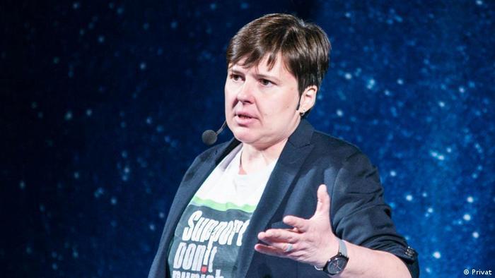 Юлия Георгиева