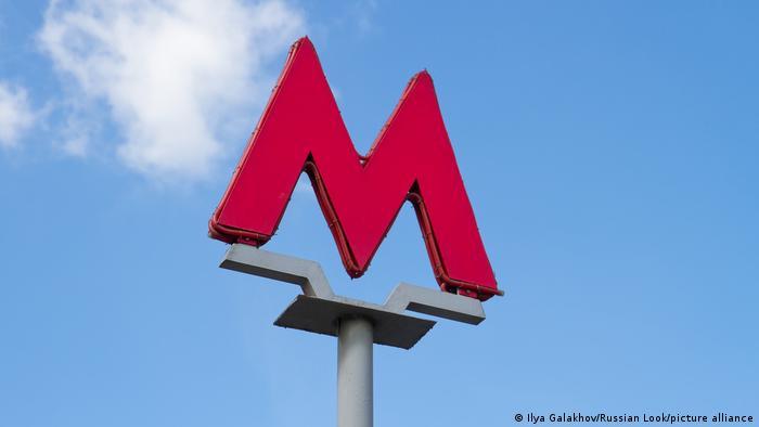 Логотип метрополитена Москвы