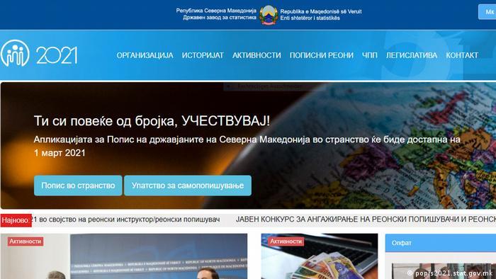 Screenshot Webseite Volkszählung in Nord-Mazedonien 2021