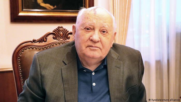 Ρωσία Μιχαήλ Γκορμπατσόφ