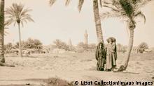 BG Biblische Stätten im Irak |Anlass Papstbesuch |Ezechiel-Heiligtum in Al-Kifl