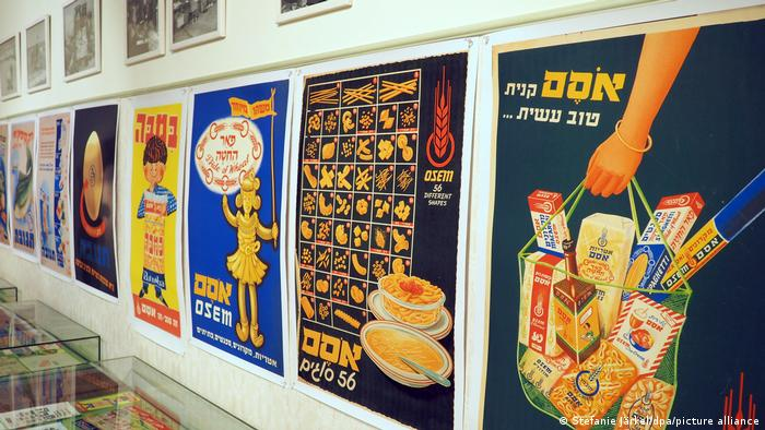 Exhibition of ads and posters at the Jeckes Museum in Tefen