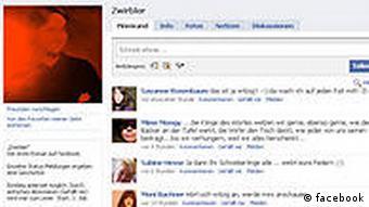 Screenshot der Facebook-Seite des Projektes Zwirbler (Foto: DW)