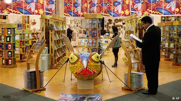 Flash-Galerie Buchmesse Guadalajara 2009
