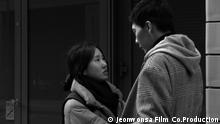 Filmstill Inteurodeoksyeon | Introduction
