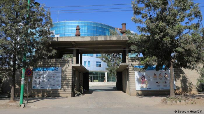 Ethiopia, Addis Abeba | Oromia PP reaction on OFC withdrawal from the coming election