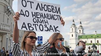Женский протест в Минске, сентябрь 2020 года