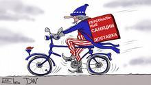 Доставщик на велосипеде везет санкции США за арест Навального - карикатура Сергея Елкина