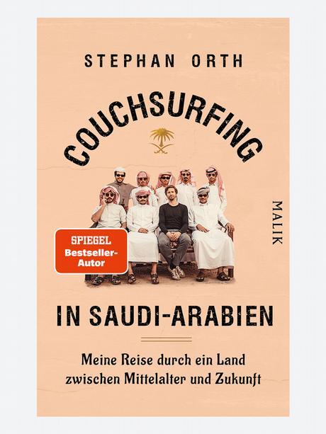 جلد کتاب جدید اشتفان اورت سفر من به کشوری میان قرون وسطی و آینده