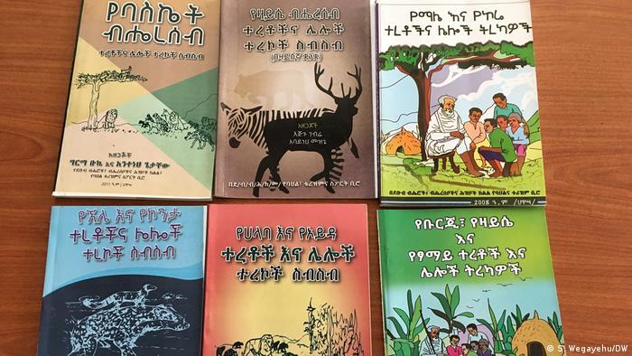 Kinderbücher aus Äthiopien
