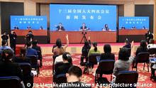 China Regierung PK NPC
