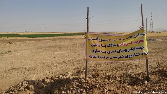 Iran Verfolgung Baha'i Zerstörter Friedhof in Qorveh