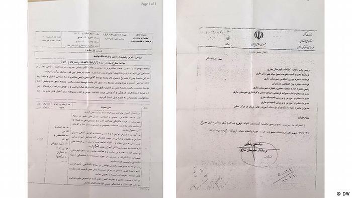 نوشته فرمانداری ساری در ارتباط با بهاییان