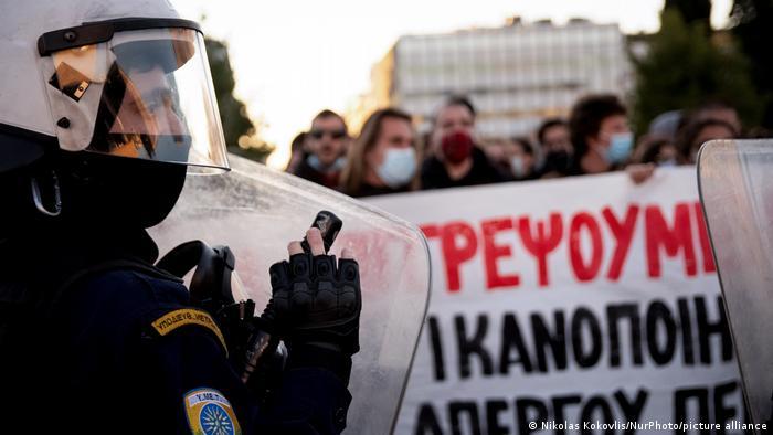 Griechenland Athen Solidarität mit Dimitris Koufontinas