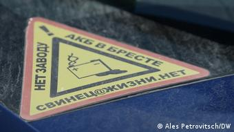 Виньетка с надписью Нет - заводу АКБ в Бресте