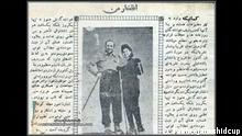 Manuchehr Mehran Stichworte: Iran, Sportler, Bergsteiger Quelle: Takhtejamshidcup