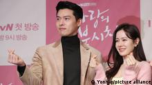 Südkorea | TV Drama Crash Landing on You | Hyun Bin und Son Ye-jin