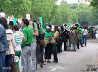 تظاهرات ایرانیان در پاریس