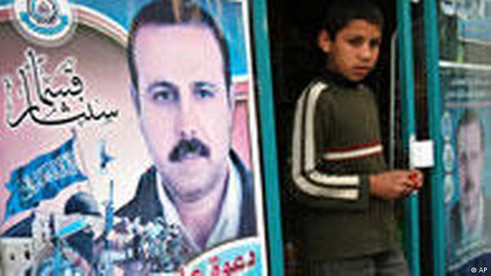 Mord Mahmud al-Mabhuh (AP)