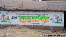 Indien Wandmanifest für die Wahl in Westbengalen