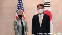 USA Südkorea Verhandlung über Verteidigungskosten