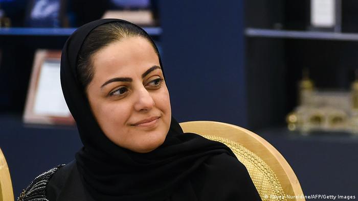 Saudi-Arabien Rania Nashar Börse