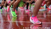 Sport l Marathon l NIKE VAPORFLY