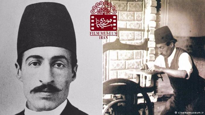 میرزا ابراهیم خان عکاسباشی