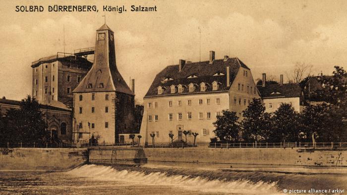 Почтовая открытка 1914 года