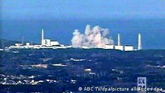 Взрыв на АЭС Фукусима (Фото из архива)